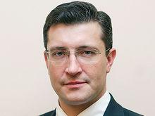 Итоговую версию Стратегии развития передадут главе Нижегородской области 30 августа