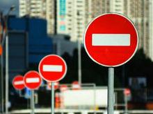 На День города в Ростове перекроют несколько участков дорог