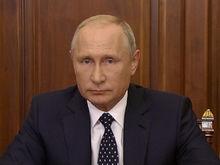 «Cудьба накоплений по-прежнему подвешена». Путин «смягчил» пенсионную реформу. Что дальше?