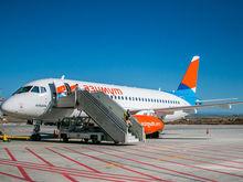 Азимут предлагает перелет из Ростова в Ереван за 10 евро