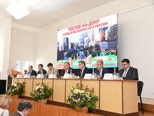 Через 10 лет Ростов-на-Дону превратится в мегаполис