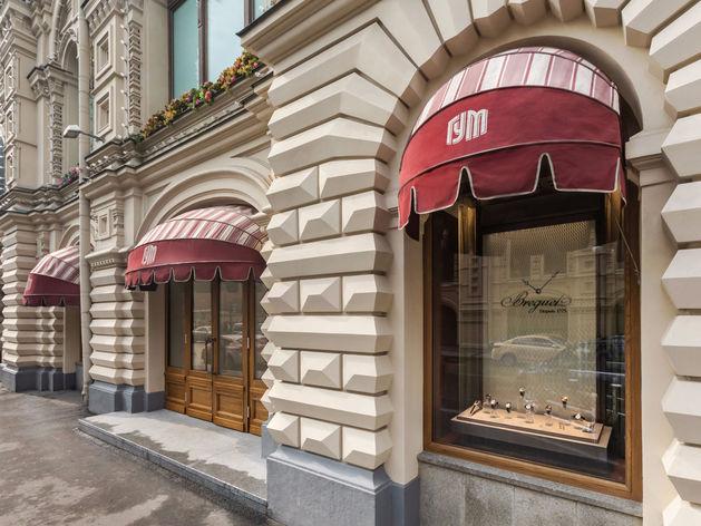 Высокое часовое искусство в России: магазин-музей Breguet в ГУМе