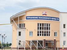 У главы Пенсионного фонда нашли имущества на миллиард рублей