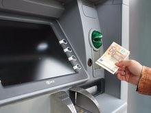 ЦБ делает новый черный список банковских клиентов. Им ограничат переводы и снятие наличных