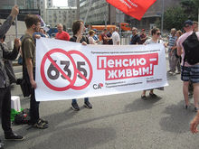 Более 50% россиян готовы протестовать против пенсионной реформы. Мешает отсутствие лидеров