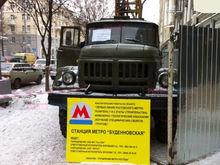 Метро в Ростове появится после того, как разберутся с наземным транспортом