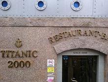 В Челябинске помещение ресторана Titanic2000 выставлено на продажу