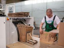 В Ростовской области начнут выпускать экологически чистую упаковку
