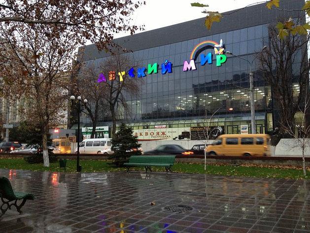 Хорошие позиции на стабильном рынке: Керимов претендует на «Детский мир»
