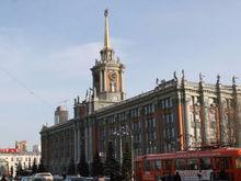 Неожиданный список. Названы фамилии трех главных претендентов на кресло мэра Екатеринбурга