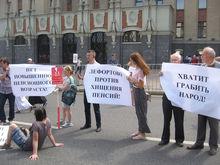 «Начинает прорываться». Среди россиян резко вырос уровень напряженности и тревожности