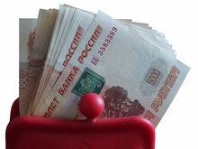 Экс-сотрудницу налоговой заставили вернуть государству 12,5 млн руб. сомнительных доходов