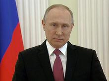 Путин внес в Госдуму поправки о штрафах за увольнение в предпенсионном возрасте