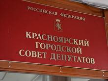 ЛДПР обошла «Единую Россию» на выборах в красноярский горсовет