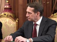 Полные тезки родственников директора Службы внешней разведки обращались за ВНЖ в Венгрии
