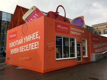 Alibaba Group, МегаФон и Mail.Ru Group собрались создать главного онлайн-ритейлера России