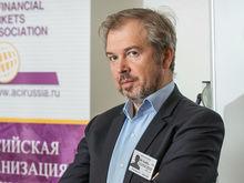 «Если бы не страх, то курс находился бы в диапазоне 58-63 рублей». Чего ждать от доллара?