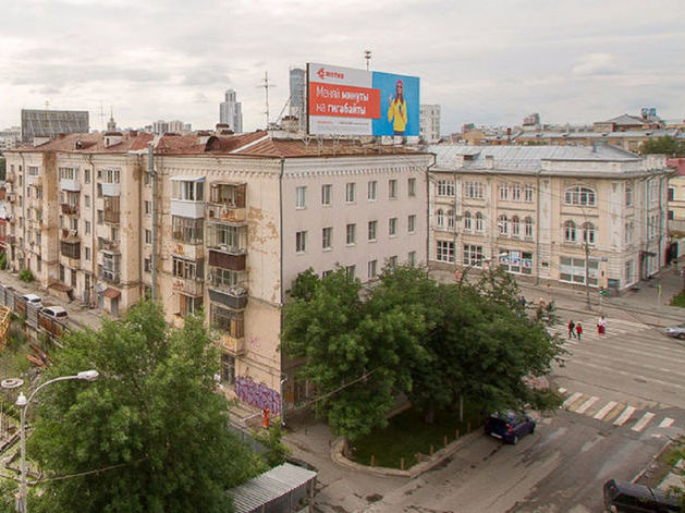 Рост на 56%. В Екатеринбурге взлетели цены на краткосрочную аренду жилья