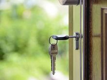 «По цене ниже рыночной». Как купить конфискованную квартиру: риски, условия, выгода