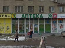 В Екатеринбурге уволили директора крупнейшей компании по поставке лекарств