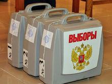 Стало известно, во сколько обошлись бюджету выборы губернатора Нижегородской области
