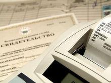 Свыше тысячи нижегородских коммерсантов могут привлечь к ответственности за старые кассы