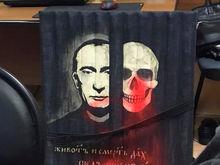 В Москве разгромлена выставка красноярского художника Василия Слонова
