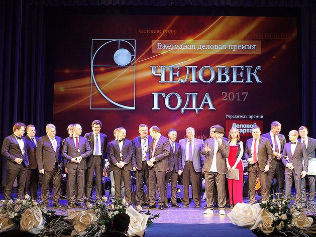 Большие премии — молодым компаниям. В Екатеринбурге выберут лучшего стройподрядчика
