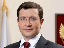 Глеб Никитин год во главе Нижегородской области. Итоги.