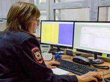 ФАС России выявила нарушения при проведении закупки компьютеров для нижегородского МВД