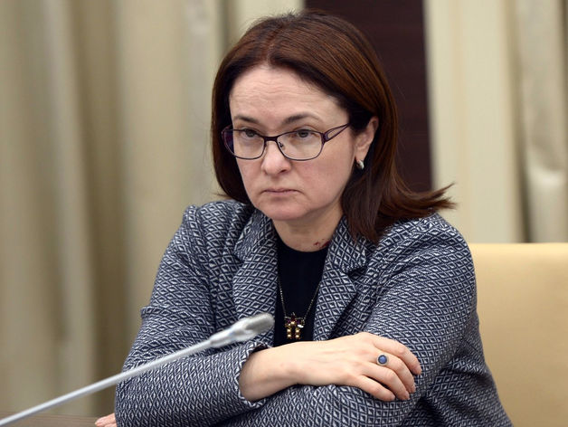 Эльвира Набиуллина, председатель Центробанка