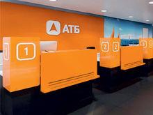 В АТБ в Красноярске назначен новый руководитель