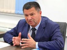Ставленник Путина проигрывал члену КПРФ на выборах губернатора. А потом вдруг его обогнал