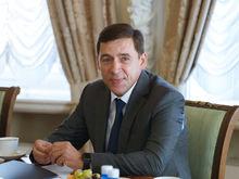 Куйвашев ликвидирует свою администрацию. При Тунгусове она стала слишком влиятельной