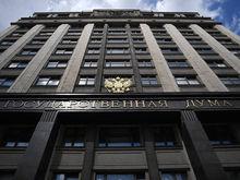 В Калининградской области задержан помощник нижегородского депутата