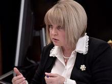 Глава ЦИК предложила отменить результаты скандального второго тура выборов в Приморье