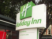 В Челябинске гостиница Holiday Inn сменит название из-за саммита ШОС