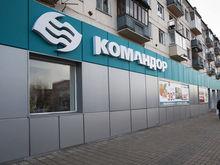 Две красноярские компании вошли в ТОП-500 крупнейших в России по размеру выручки