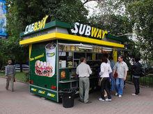 Subway в центре Челябинска выставили на продажу
