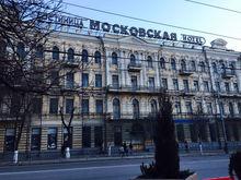 """Гостиница """"Московская"""" в Ростове вновь выставлена на продажу"""