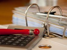Травников внедрит новый способ контроля бюджетных трат