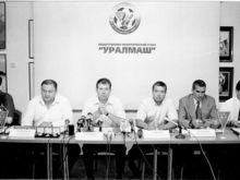 В Екатеринбурге известный бизнесмен вернулся из эмиграции и требует денег с ОПС «Уралмаш»