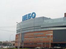 Торговый комплекс «Небо» эвакуировали в Нижнем Новгороде