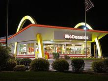 «Макдоналдс» в Красноярске начал поиск сотрудников