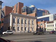 В центре Екатеринбурга продают особняк на 200 квадратов за 17 млн руб.