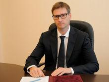 Андрей Харин сменил Александра Байера на посту и.о. замгубернатора Нижегородской области