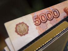 Кому в Красноярске готовы платить от 200 тыс. рублей в сентябре