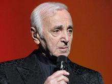 Умер французский шансонье Шарль Азнавур
