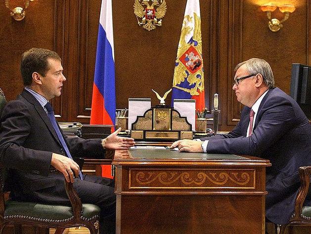 Дмитрий Медведев и Андрей Костин