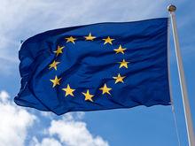 Евросоюз ввел пошлины на продукцию челябинского завода